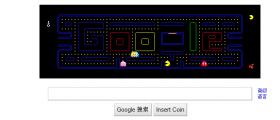 Google首页的PacMan吃豆子JS游戏源代码