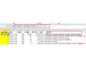 EXCEL统计某个字符在某个单元格内出现次数的办法(SUBSTITUTE+LEN)