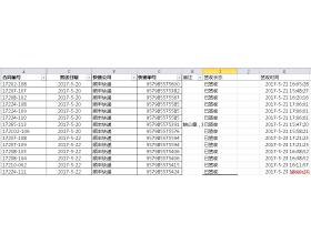 EXCEL VBA使用xmlhttp组件批量查询跟踪快递签收情况及签收时间