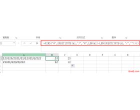 EXCEL中查找某个单元格内某个字符最后出现位置的公式