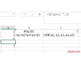 SUM与直接用加号+相加结果的区别