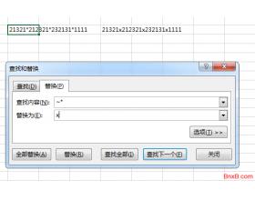 Excel批量查找替换符号*?的方法