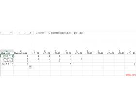 LOOKUP取最后一个有数据单元格中数据及对应的标题(无论数字汉字字母)