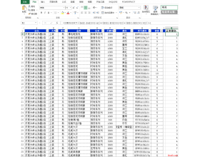 sumproduct用于多条件排名公式计算及多条件中国式排名计算