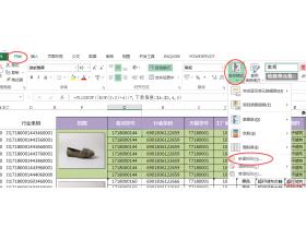 EXCEL实现隔行加色或者隔N行插色的办法