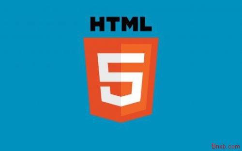 HTML5获取用户地理位置信息 经纬度等信息