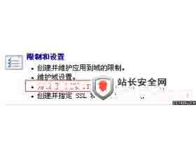 Serv-U中文目录和文件名变乱码问题