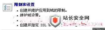 Serv-U 7.1不支持中文的解决办法