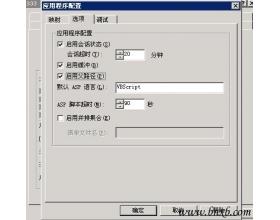 手把手教你在国外服务器上架设网站