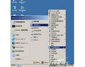 使用IIS建FTP服务器