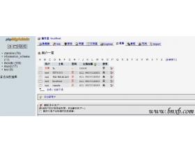 让MYSQL服务支持远程连接(允许mysql远程登录)测试可行