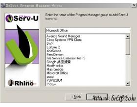 SERV-U 6002版安全设置全攻略(2)
