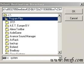 SERV-U 6002版安全设置全攻略(1)