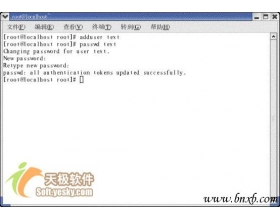 RedHat Linux操作系统配置技巧