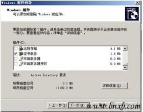 给网站(IIS服务器)添加SSL安全证书开启HTTPS的方法