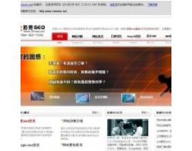 拓宽seo:参照搜索引擎快照来优化你的网站