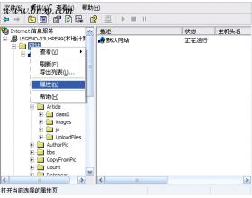 详细图示关闭IIS的默认脚本映射,以提高服务器安全性的设置方法