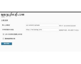使用cookie-free domains的方法优化网站性能
