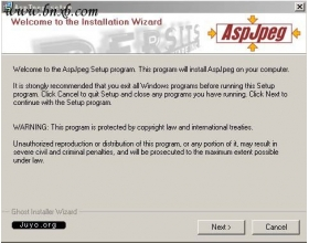 win2003 AspJpeg安装图文教程