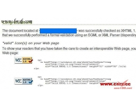 网站W3C浏览器(w3c标准)兼容验证