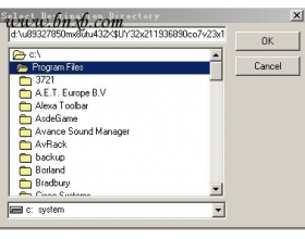 图解经典FTP服务器工具 SERV-U最安全的设置【防止被入侵】