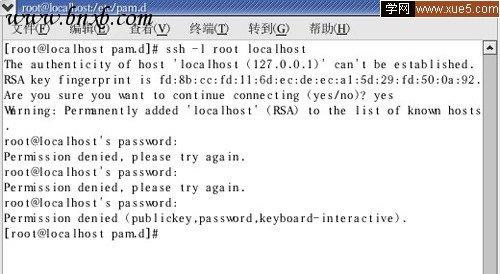 用PAM认证加强Linux服务器安全(图三)