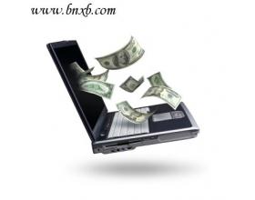 漫谈常见网赚方式(上)从PPC广告到付费调查