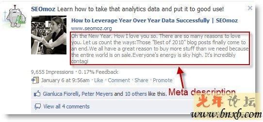 facebook-meta-description.jpg