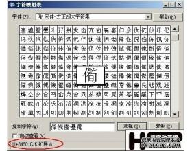 教你如何打造一个黑客也读不懂的密码