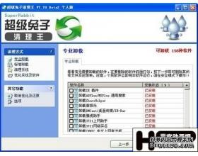四款最流行的反恶意软件对比测试(下)