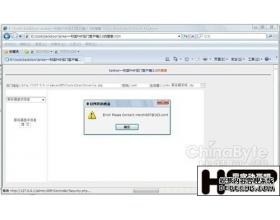 php应用程序安全防范技术研究