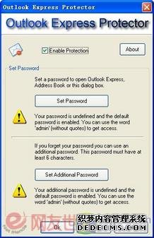 安全专家 筑起Outlook Express防线