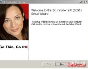 应用2X ApplicationServer 跨平台使用windows应用(方便移动办公)