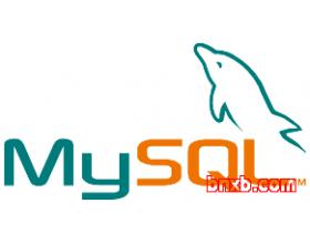 Linux VPS/服务器上轻松导入、导出MySQL数据库