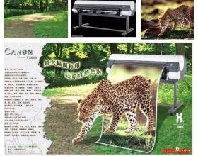 教你用简单方法合成创意的打印机海报