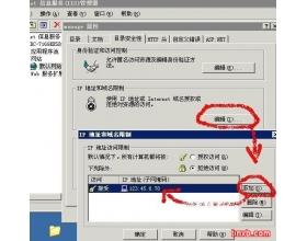 一招最简单有效直接的防止黑客拿后台的设置方法