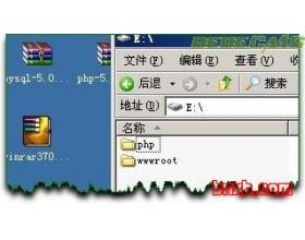 Win2003下配置iis+php+mysql+zend图文 使其支持asp,.net,cgi,per