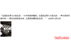 内容营销的胜利:话剧《北京我爱你》微博