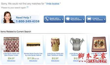 无搜索结果展示页面优化方法