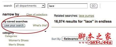 网站保存搜索功能优化方法