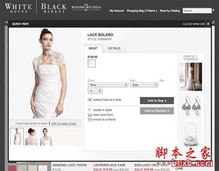 搜索结果页服装快速预览优化方法