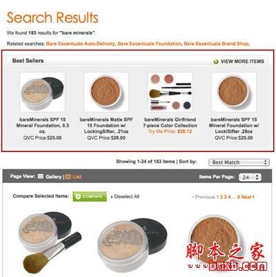 搜索结果页广告