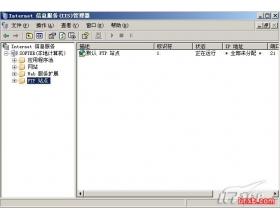 在服务器中用IIS建立FTP服务器的图文方法