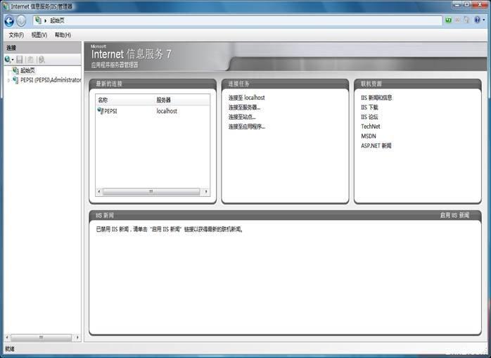 Windows 2008下IIS7.0+PHP5+MySQL+Zend Optimizer+PhpMyAdmin配置