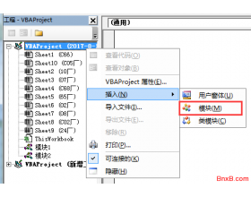 EXCEL工作簿中将按工作表名称拆分成独立文件