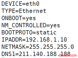 centos下DNS服务器部署