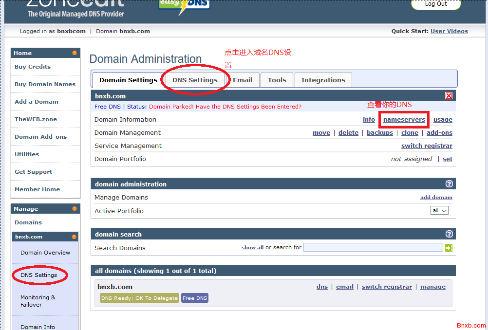ZoneEdit   Control Panel  Domain Administration.png