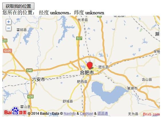 基于IP地址的HTML5地理位置定位 Geolocation API实例