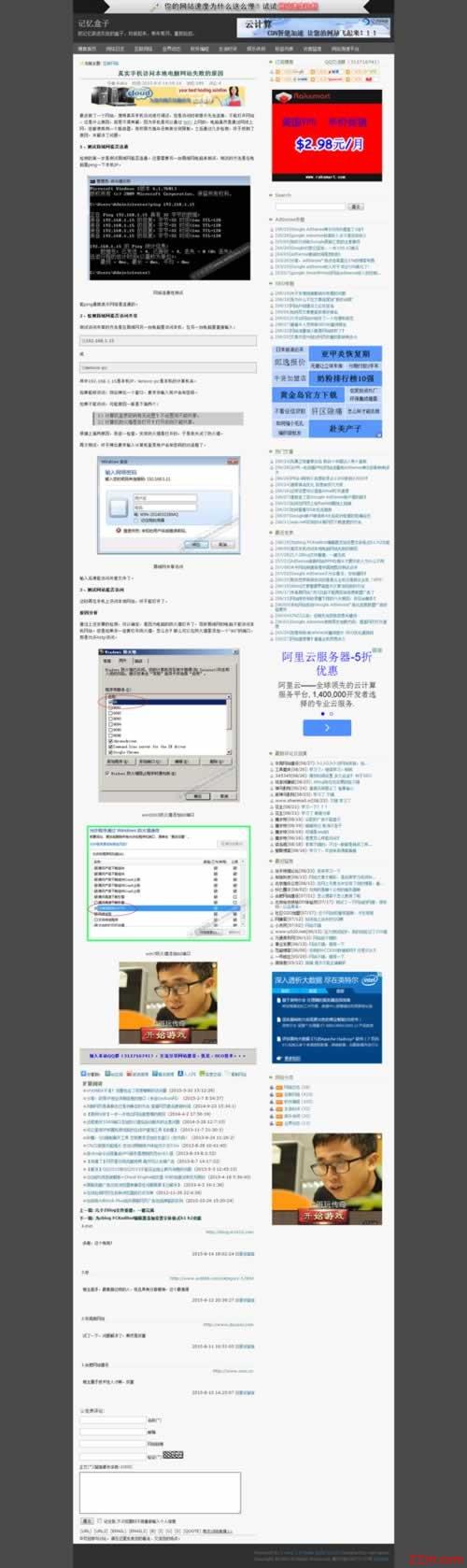 自适应网站设计方法