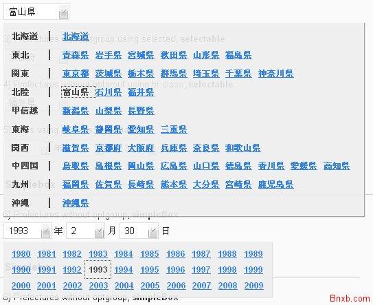 jQuery下拉列表select美化插件jQselectable